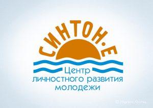 лого_Синтон_Е