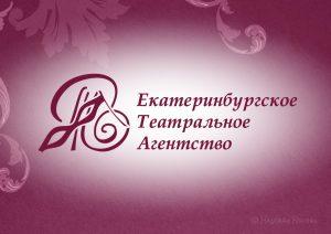 лого_ета_