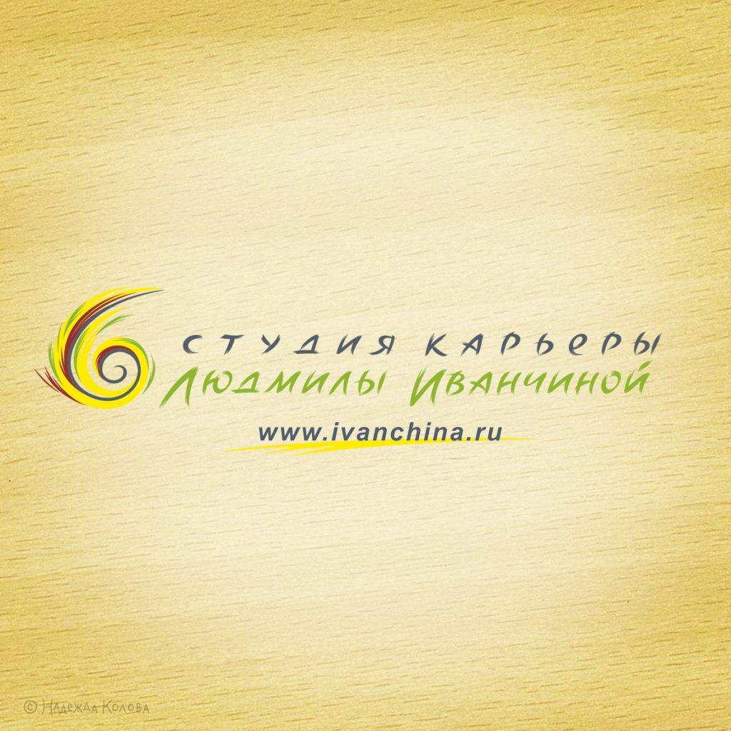 лого_студия_карьеры_квадрат2