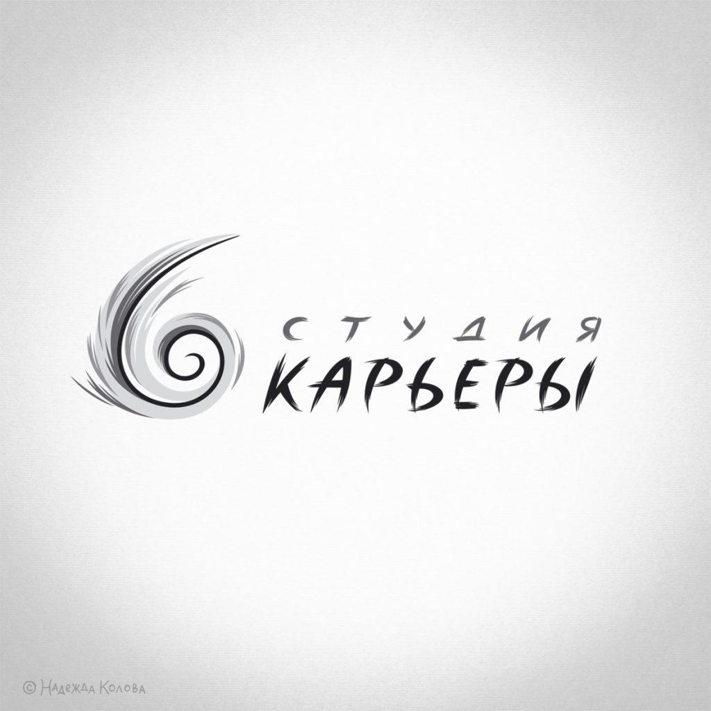 лого_студия_карьеры_квадрат_чб1