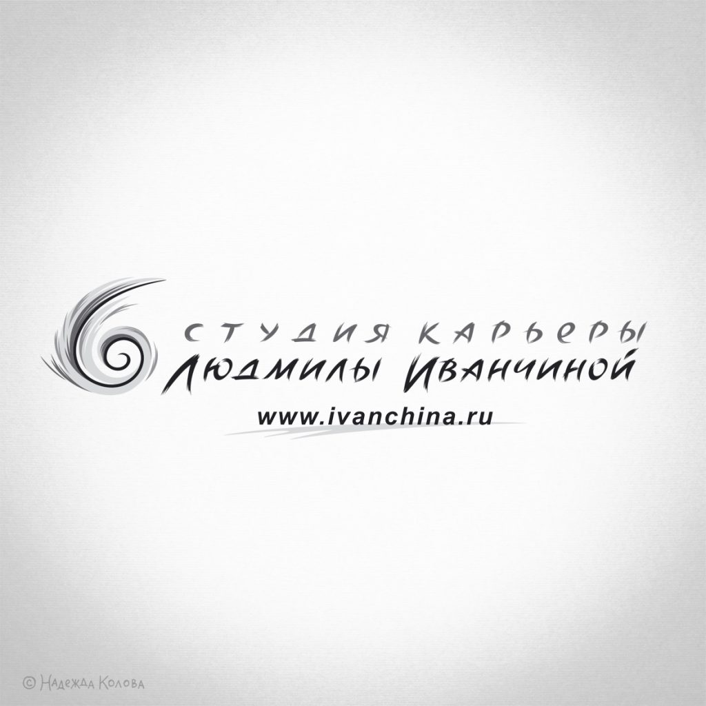 лого_студия_карьеры_квадрат_чб2