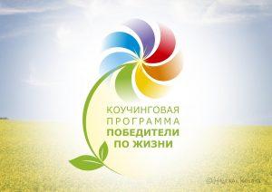 logo_ППЖ