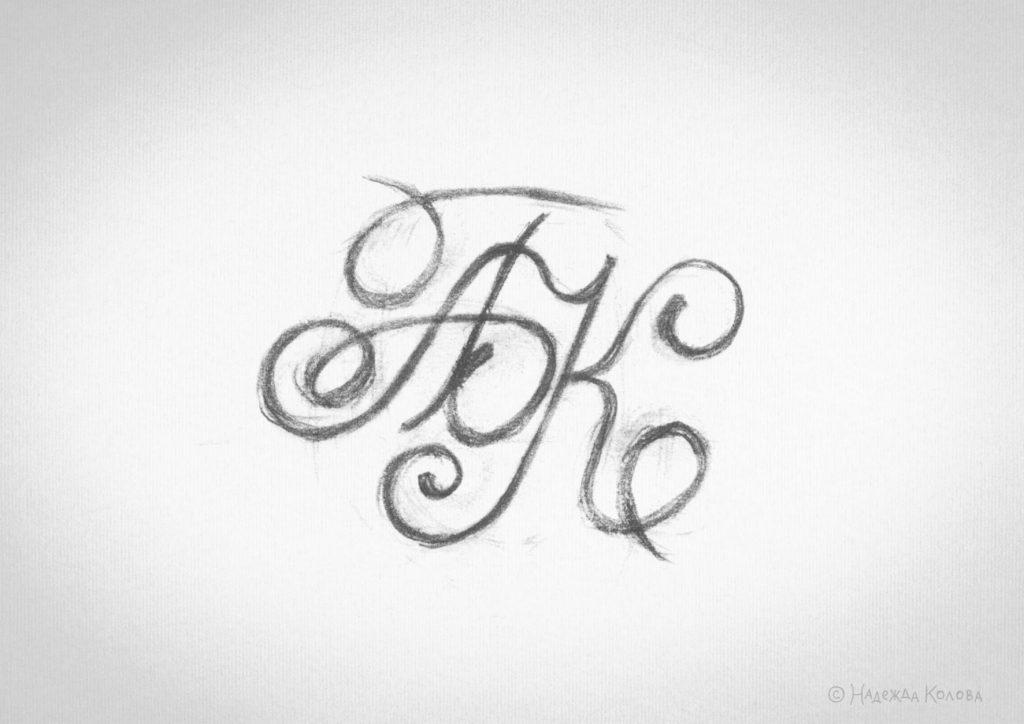 лого_абк_экспо_эскиз