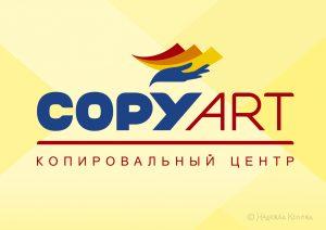 лого_копиарт