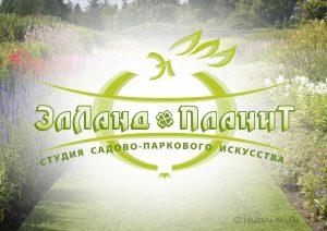 лого_ЭлЛандПланит