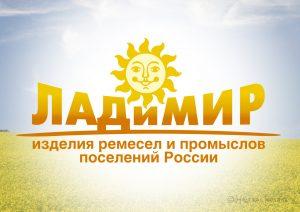 лого_ладимир