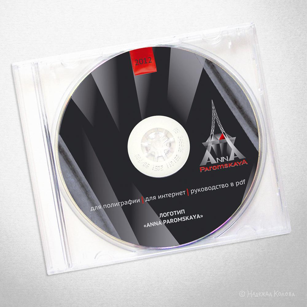 лого_Паромская_квадрат_диск