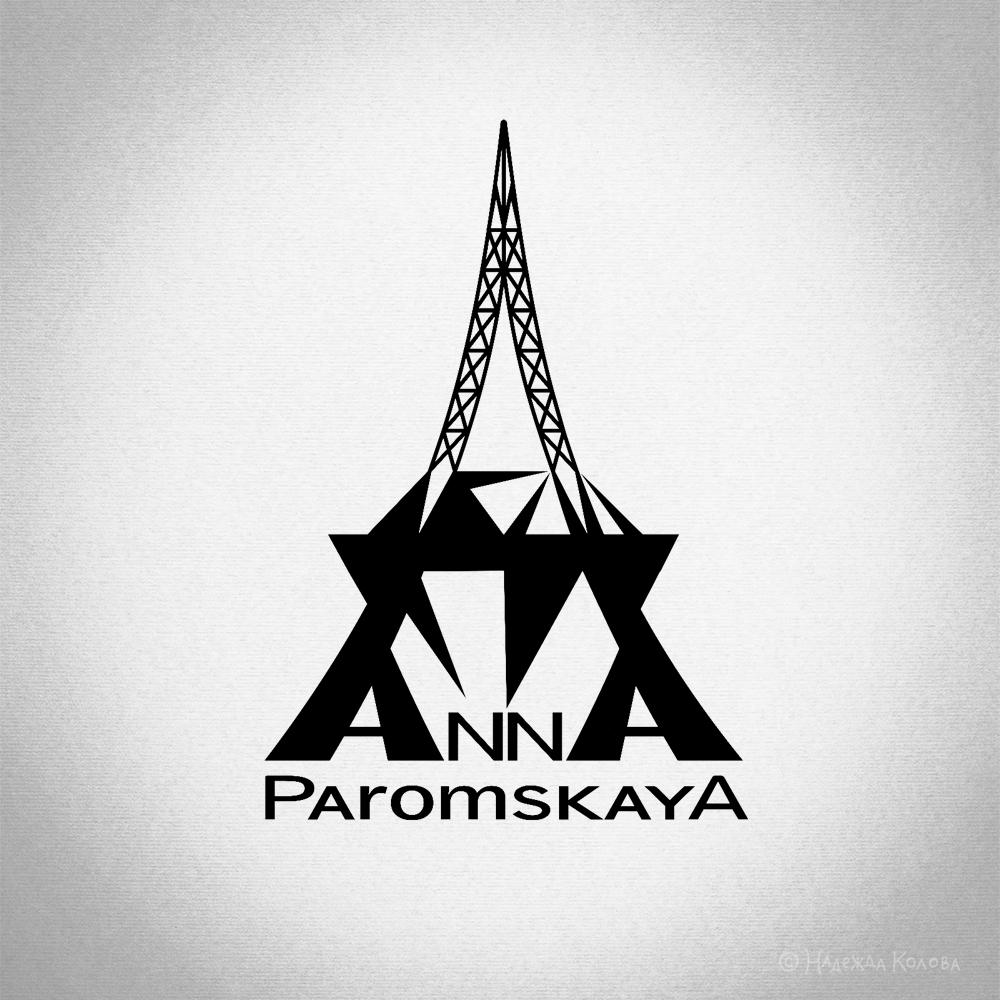 лого_Паромская_квадрат_цвет1