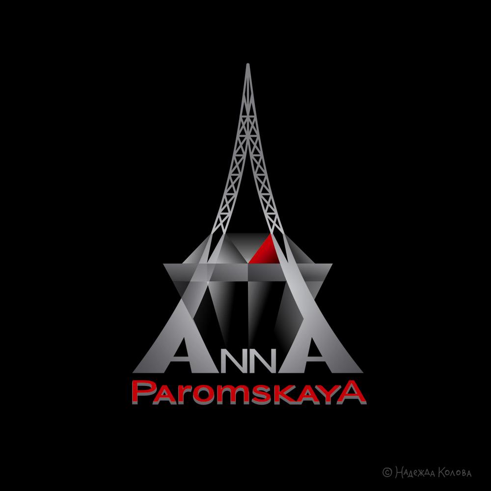 лого_Паромская_квадрат_черный