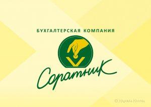 лого_Соратник