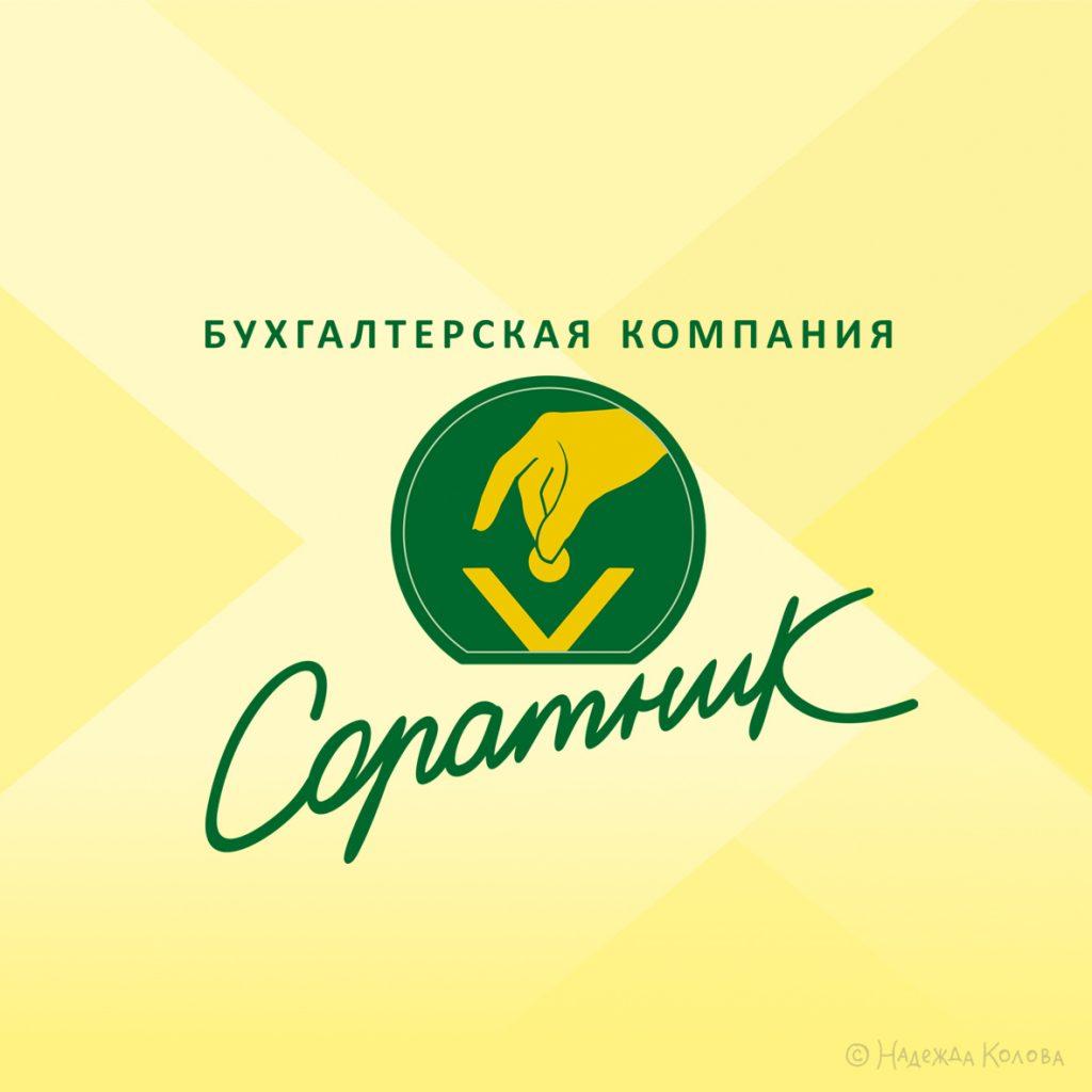 Логотип 2013 года