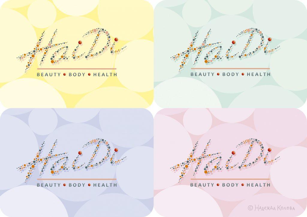 лого_HaiDi_цветной